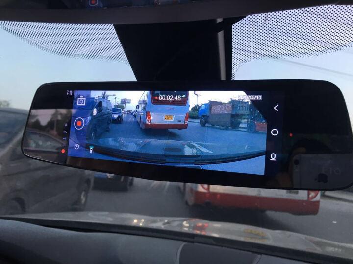 易图P8000智能云后视镜导航行车记录仪电子狗全景倒车影像一体机语音声控专车专用停车监控 晒单图