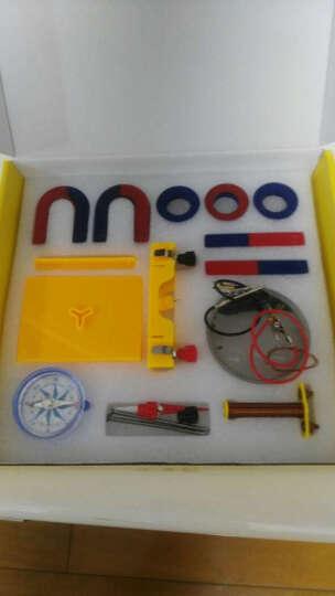 马蹄型磁铁 U型磁铁 条形磁铁 磁铁套装 环形磁铁 小学趣味科学科普实验器材 吸铁石 晒单图