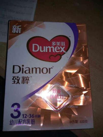 多美滋(Dumex)致粹幼儿配方乳粉 3段(12-36个月) 400克 晒单图