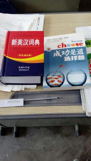 新英汉词典双色缩印版 商务英语字典大版本英语词典汉译英 英语文翻译初高中学生精装英语字典正 晒单图