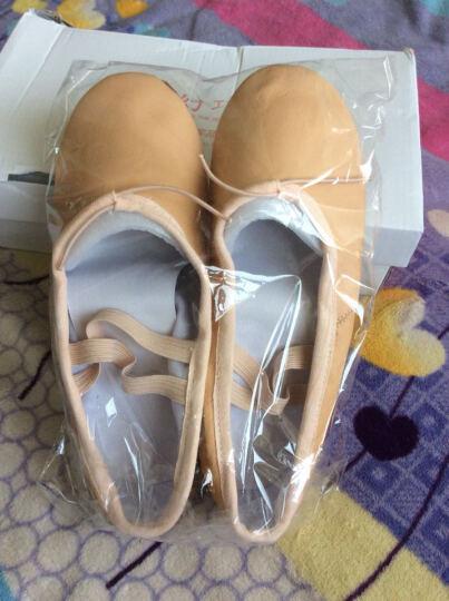 幻巧 帆布教师鞋 带跟练功鞋 软底跳舞鞋 瑜伽鞋 中跟女士民族舞蹈鞋 粉色皮教师鞋 38 晒单图