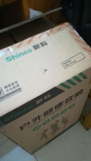 新科(Shinco)T510 音箱 音响 广场舞便携式插卡拉杆音箱电瓶带麦克风(黑色) 晒单图