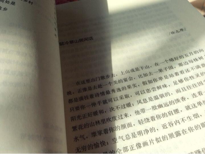 经典散文书系:中国最美的田园散文 晒单图