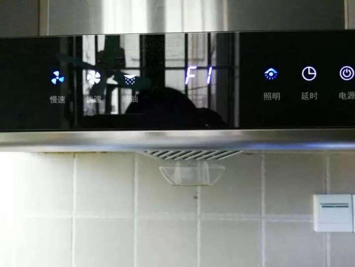 康宝(Canbo) 抽油烟机灶具套装 欧式 吸油烟机免拆洗 抽油烟机自动清洗套装 液化气 CXW-280-A88R+BE11 晒单图