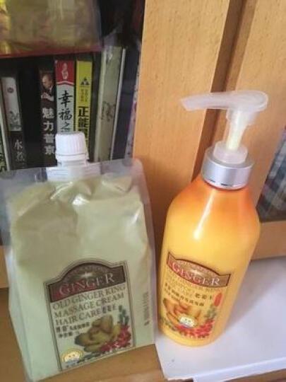 博倩 老姜王生姜汁洗发水露+头皮按摩膏套装防脱育发固发男女士 晒单图