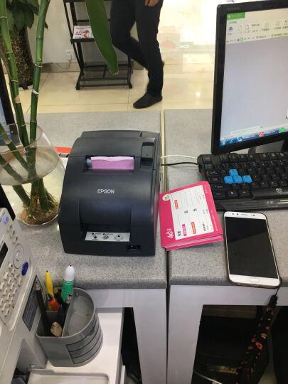 爱普生(EPSON)TM-U220D/PD针式小票打印机76MM税控针打微型针打 黑色 原装网口 晒单图
