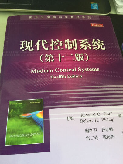 现代控制系统(第十二版)/国外计算机科学教材系列 晒单图