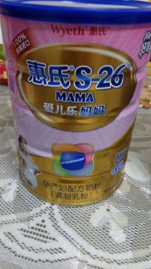 惠氏妈妈PROMAMA孕产妇配方调制乳粉 孕妈奶粉 孕产营养配方 900克(罐装) 晒单图