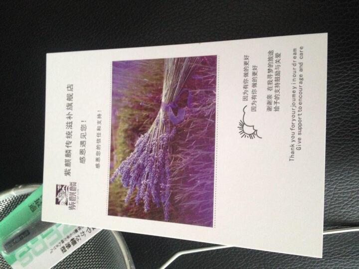 紫麒麟(ZIQILIN)燕窝正品溯源孕妇老人5A盏 8克2片 晒单图