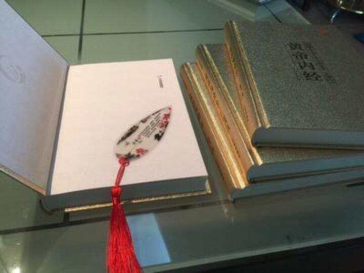 众阅典藏馆黄帝内经金装全四册 白话文本 中医四大经典入门书籍 晒单图