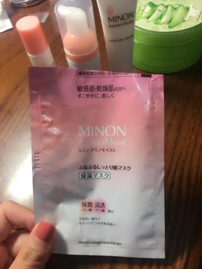 MINON蜜浓氨基酸面膜 补水保湿美嫩白温和舒缓修护免洗式敏感肌孕妇可用 4片一盒 晒单图