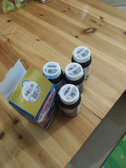 汤臣倍健牛初乳加钙咀嚼片60片+30片4瓶 儿童钙片青少年 晒单图