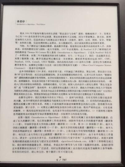 汉王(Hanvon)E920 电纸书 电子书 阅读器 墨水屏9.7大屏 PDF 批注  晒单图