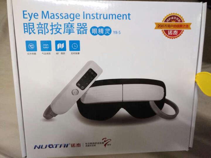 诺泰眼部按摩器 护眼仪近视力恢复仪眼睛按摩器眼保仪眼罩眼镜眼疲劳按摩仪眼保姆 去眼袋黑眼圈 有线经典款 晒单图