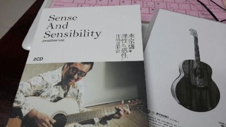中国文学标准朗读:古文篇(2CD) 晒单图
