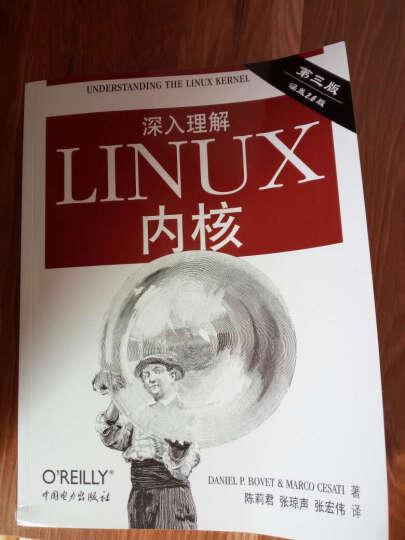 深入理解Linux内核(第三版) 晒单图