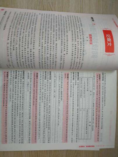 2017版一本文言文+现代文阅读技能训练100篇中考语文课外阅读理解 全套2本 第6次修订 晒单图