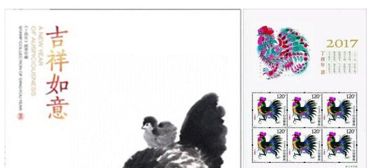 佳美邮币  航天系列 嫦娥神十神六  邮票邮折珍藏 天宫筑梦 神九飞天圆梦 晒单图
