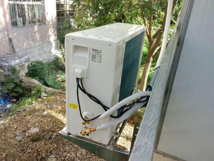 格兰仕(Galanz)1.5匹 壁挂式 定速 冷暖 智能空调 京东微联APP控制 KFR-35GW/dC88E-130(2) 晒单图