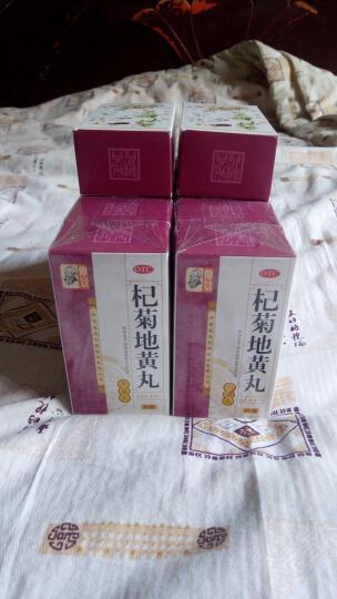 仲景 杞菊地黄丸(水蜜丸) 60g/瓶 晒单图