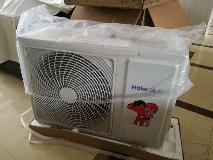 海尔(Haier)中央空调1.5匹P卡机变频自清洁风管机一拖一  KFRd-36NW/61DBA22 晒单图