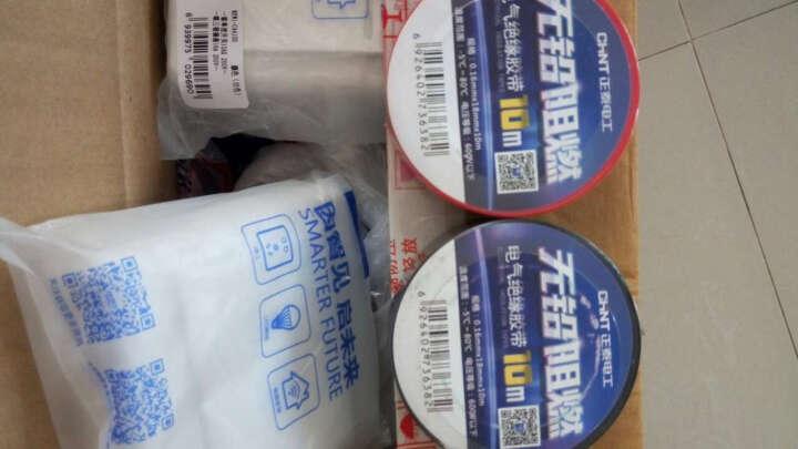 正泰(CHNT) 正泰电工 PVC胶布 阻燃绝缘电胶布 10米防水 黑色 晒单图