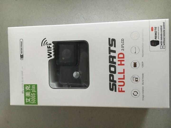史历克5000S 运动相机摄像机8G内存WiFi版防水30米配件齐全(京东配送) 银色 套餐二 晒单图