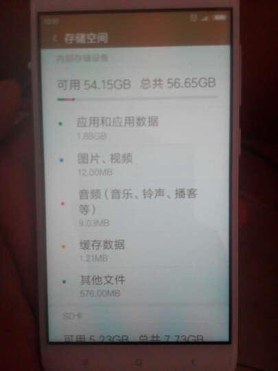 小米 红米 4X 全网通版 2GB+16GB 香槟金 移动联通电信4G手机 晒单图