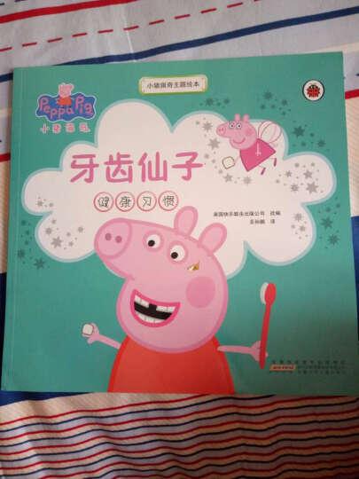 小猪佩奇主题绘本故事书+趣味贴纸游戏书全套13册 粉红猪小妹3-6岁幼儿童故事书绘本图书 晒单图