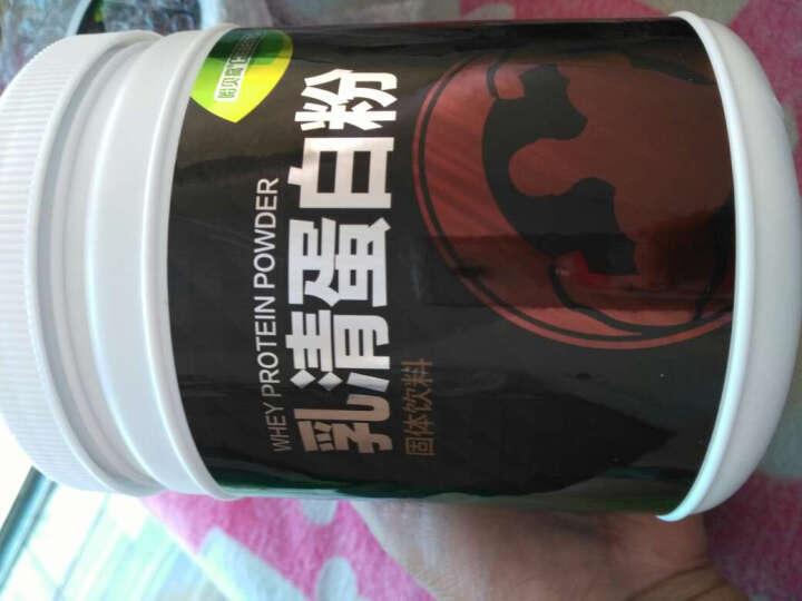【买2送1】哈贝高乳清蛋白粉健身增肌蛋白质粉增肥增重产品 巧克力味450g/桶 晒单图