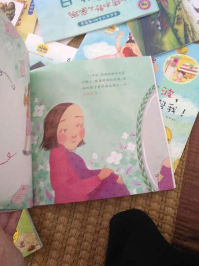 儿童图书韩国获奖绘本故事书345-678岁培养安全意识学习书籍幼儿早期交通安全性教育启蒙书 晒单图