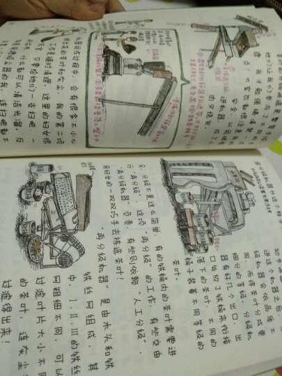 大吉岭手绘旅行(全彩) 晒单图