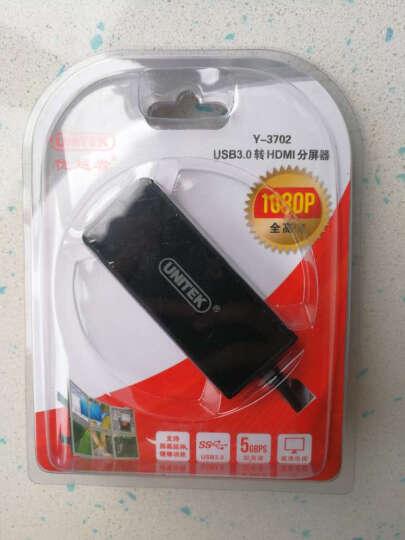 优越者(UNITEK)USB3.0转DVI/VGA外置显卡 DVI/VGA分屏器  Y-3801 晒单图