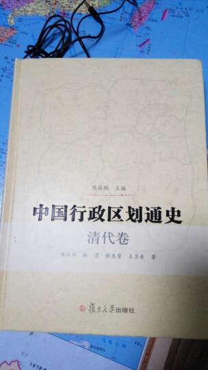 蓬莱阁丛书:史学方法导论 晒单图