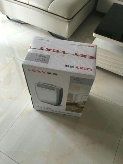 莱克(LEXY) 除湿机家用/日立压缩机/干衣负离子抽湿机 水满提示 DH3011 晒单图