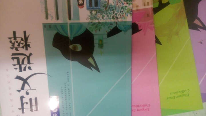2014版 时文选粹全套5册 中学生作文书 作文素材 作文大全 初中作文书 晒单图
