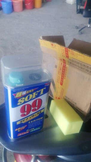 SOFT99 速特光辉水蜡 强力去污 上光 除锈 汽车蜡强劲去污蜡上光蜡升级版更给力 光辉水蜡 晒单图
