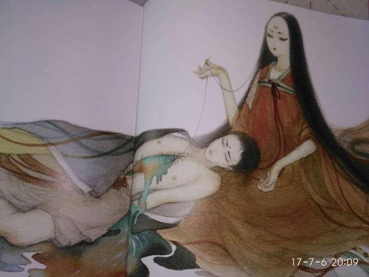 妖绘卷 : 精装版东方古代妖怪绘卷 晒单图