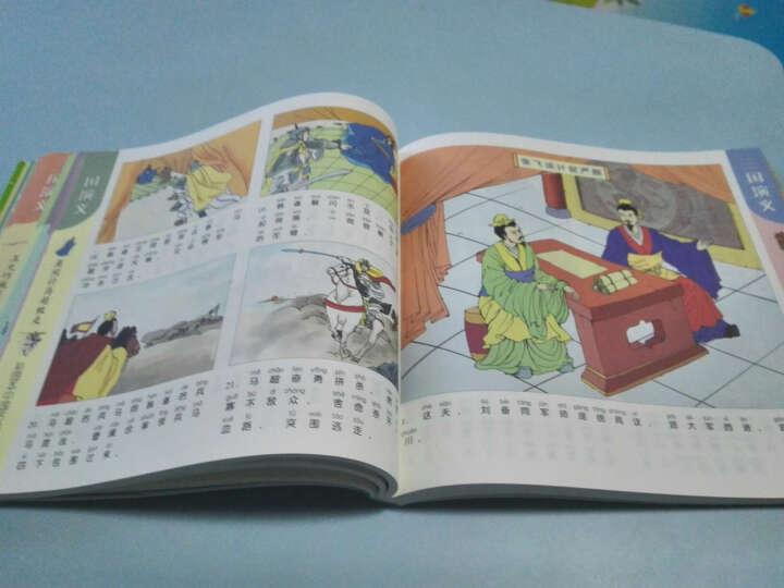 彩图本中国古典名著注音版:三国演义 晒单图