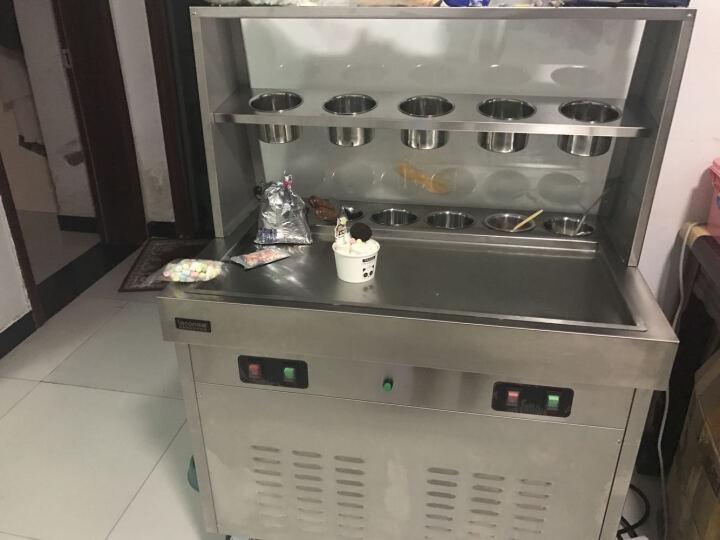 乐创(lecon) 乐创商用炒冰机炒酸奶机 带料缸冰淇淋卷机奶油果汁机炒冰淇淋卷机冰粥机 长方锅(双压) 晒单图