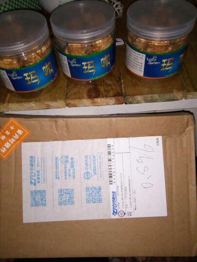 优七 黄玛咖干果丽江黄玛卡干果黄玛咖 黄果 国产黄果1000g 晒单图