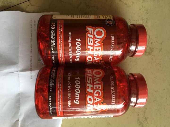 Holland & Barrett英国荷柏瑞深海鱼油omega-3软胶囊多烯鱼油250粒 两瓶(下单即送胶原蛋白) 晒单图