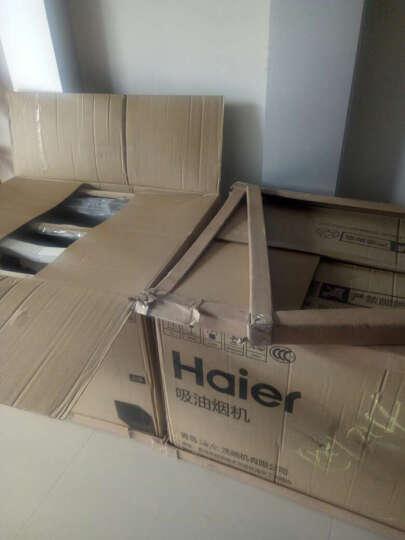 海尔(Haier)吸油烟机侧吸大吸力防爆导烟板家用抽油烟机 CXW-200-C290V 晒单图
