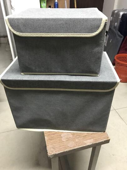 点魅 仿麻收纳箱两件套衣服整理箱子大小号 带盖收纳盒储物箱 折叠百纳箱 神秘灰 晒单图