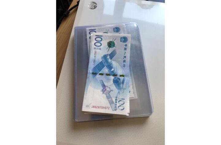 广博藏品 2015年中国航天纪念钞  航天钞 100面值纪念钞 中国纸币收藏 晒单图