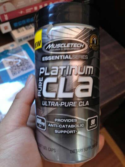 Muscletech肌肉科技CLA共轭亚油酸左旋肉碱减肥瘦身健身减脂瘦身 美国原装进口 白金CLA 晒单图