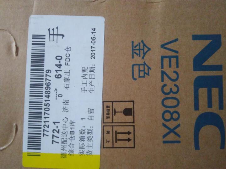 NEC VE2308XI/GD 23英寸宽屏液晶电脑显示器 IPS广视角 纤薄机身 金色 晒单图