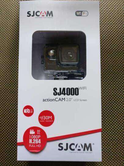 SJCAM SJ4000wifi 运动相机1080P高清骑行航拍山狗行车记录仪防水摄像机 浅蓝色 晒单图