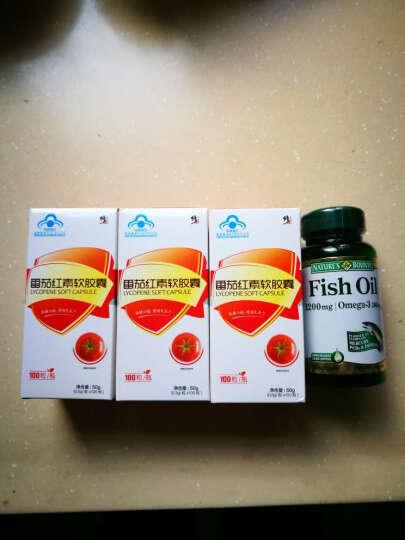 修正(XiuZheng) 修正番茄红素软胶囊100粒增强免疫力 1瓶装 晒单图
