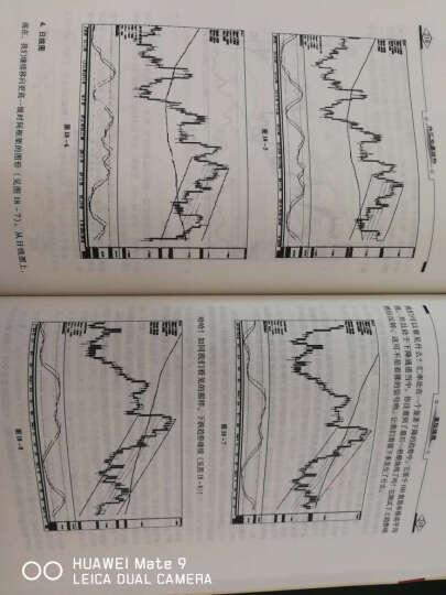 外汇交易进阶(第4版)从新手到大+外汇交易(第4版)+外汇交易三部共3册金融投资入门精通指南书 晒单图